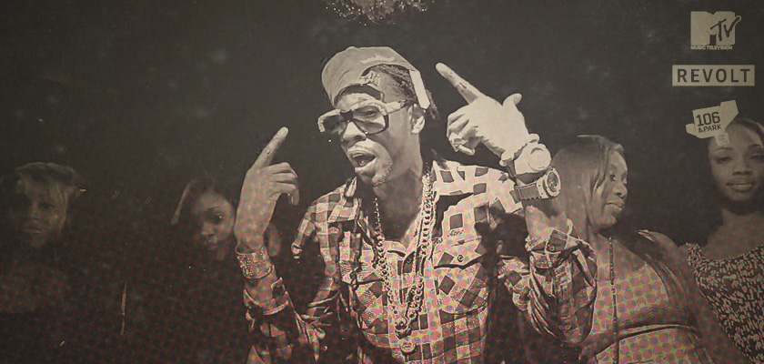 curren$y 2chainz capitol